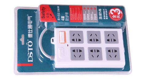 电气设备双重编号